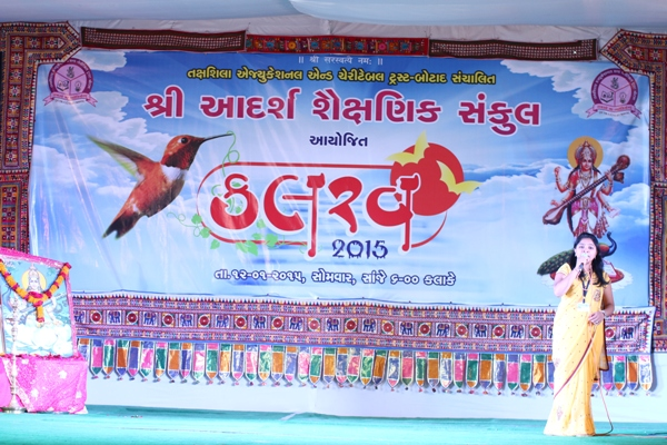 Annual Day-2015