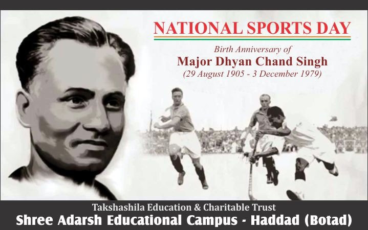 NATIONAL SPORTS DAY-2018